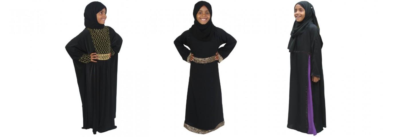 9d0b7e6d089a Abaya | Hijab | Kaftan | Caftan | Burka | Burqa | Jilbab | Abayas ...