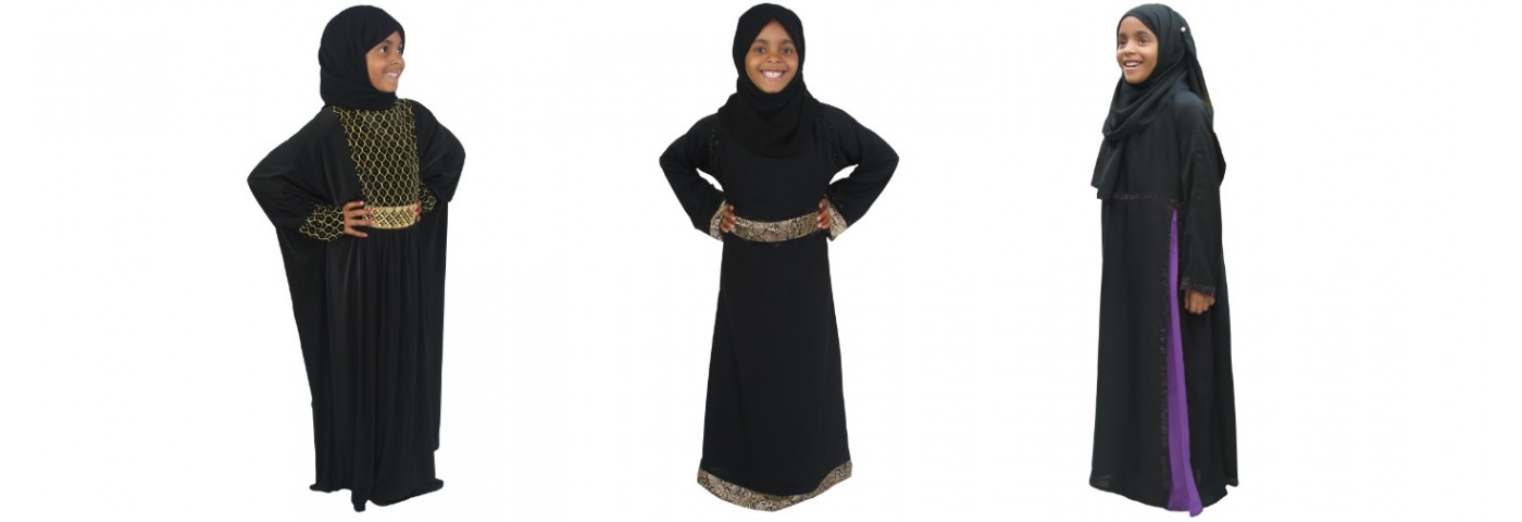 62112727ad59 Amanis clothing store, hijabs, Islamic clothing, Islamic fashion, abayas,  abaya style, hijab style, hijab fashion, Jalabiya, jilbab, hijab, Kaftans,  Jilbab, ...