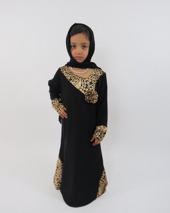 Amani's – Black and Gold Kids Abaya Style UK - Childrens Abayas - KidsAbaya009